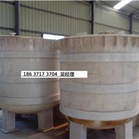 河南郑州塑料板厂家供应塑料焊接PP防腐储罐PP酸槽PP搅拌罐
