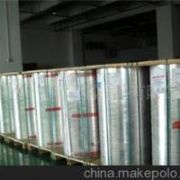 深圳市全隆金属材料有限公司
