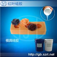 食品模型制作硅胶矽利康