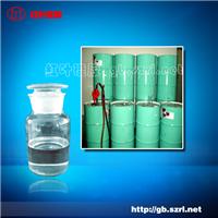 供应107室温硫化硅橡胶