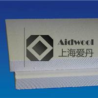 供应陶瓷纤维板*隔热板*耐火板*防火板