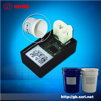 供应电子元器件电源盒电子灌封胶