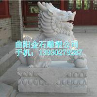 曲阳金石雕塑公司