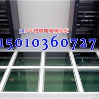 供应采光地板玻璃 机房景观透明玻璃地板