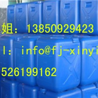 供应工业级氢氟酸