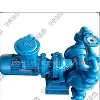 供应阳光牌隔膜泵产品