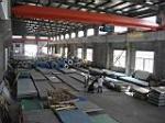 佛山市广尔美不锈钢制品责任有限公司