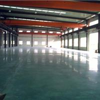 供应重庆固化剂地坪厂家|固化剂地坪批发