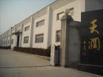 .天润光谷(北京)光缆系统制造有限公司