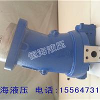 专业生产A2F、A6V系列液压马达0537-8709288