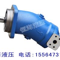 供应A2F柱塞泵A2F28、55斜轴式定量柱塞泵