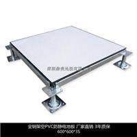 汕头PVC全钢活动地板|HPL面全钢防静电地板