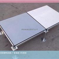 梅州防静电地板价格|梅州沈飞防静电地板