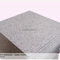 梅州全钢防静电地板厂家|梅州沈飞地板价格