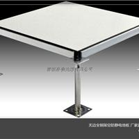 福田防静电地板|南山全钢地板|深圳现货提供