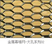 厂家直销针孔铝板网