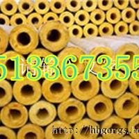 玻璃棉保温管,管壳直径: 18-630mm