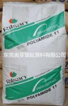 汽车输油管专用塑胶原料PA11,PA11塑胶原料