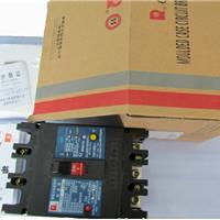 供应CM1-160M/3P常熟断路器开关