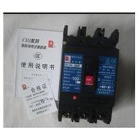 供应CM1-225H/3P常熟塑壳断路器开关
