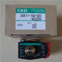 4GA119-M5,4GA120-C6等CKD电磁阀一级代理