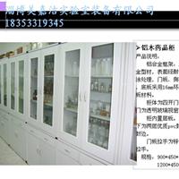 供应:实验台.通风柜.药品柜.器皿柜.气瓶柜