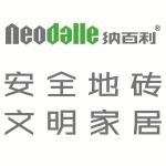 纳百利装饰材料(深圳)有限公司