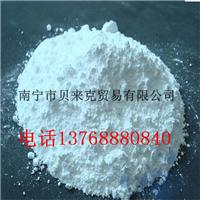 广西轻质氧化镁南宁轻氧化镁价格