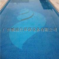 供应会所泳池