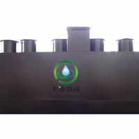 供应新疆乌鲁木齐污水处理设备丨厂家报价