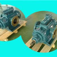 螺杆泵(卧式)HSNH440R46N1M