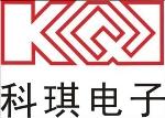 武汉科琪电子有限公司