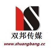 长沙市双邦文化传播有限公司