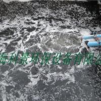 供应水处理曝气机,水处理推流曝气机