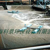 供应河流水处理设备潜水推流曝气机