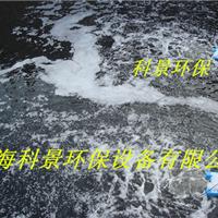 供应江苏河流水处理设备潜水推流曝气机