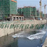 供应污水处理设备潜水推流曝气机