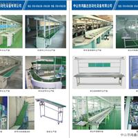 供应顺德炉具装配输送线 厨房产品生产线