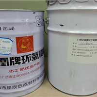 E44环氧树脂配套650聚酰胺固化剂