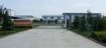 安平县以勒丝网制品有限公司