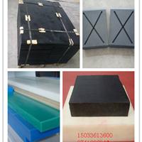 供应MGE滑板|MGE自润滑板厂家价格批发