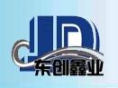 北京东创鑫业建筑技术有限公司