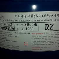 透明液态南亚128环氧树脂