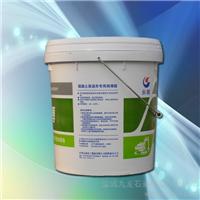 供应混凝土泵送车专用润滑脂