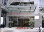 上海吉意照明电气工程有限公司