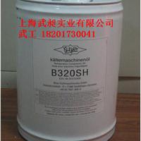 供应山东原装比泽尔冷冻油B320SH