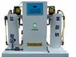 供应兰州甘肃标准型二氧化氯发生器消毒设备