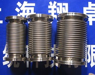 真空波纹管 真空金属软管 不锈钢波纹管 软管