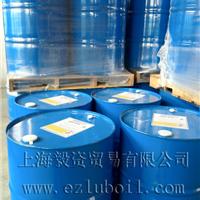 供应上海毅资供应白油/食品级白油