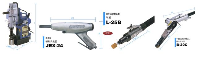 供应NITTO KOHKI(日东工器)工具